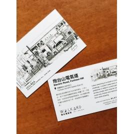 專業彩色咭片印刷 300G 雙面覆膜雙粉咭 Name Card